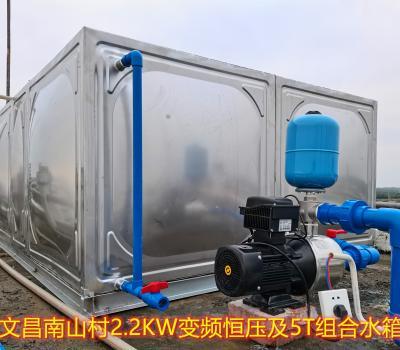2020.12.18文昌铺前南山村2.2KW变频918博天堂客户端及5T组合水箱