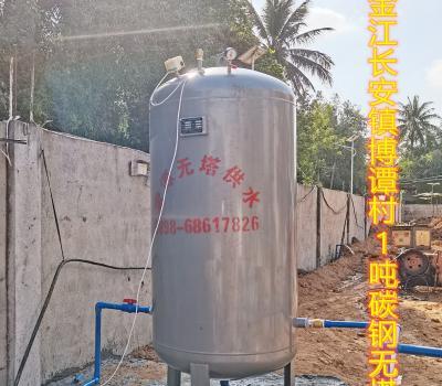 2020.12.29澄迈金江长安镇博谭村1T碳钢博天堂国际娱乐